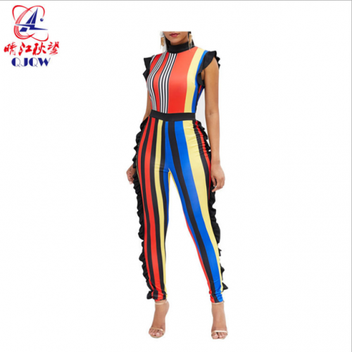 European and American women's striped printed slim slim one-piece pants with small feet