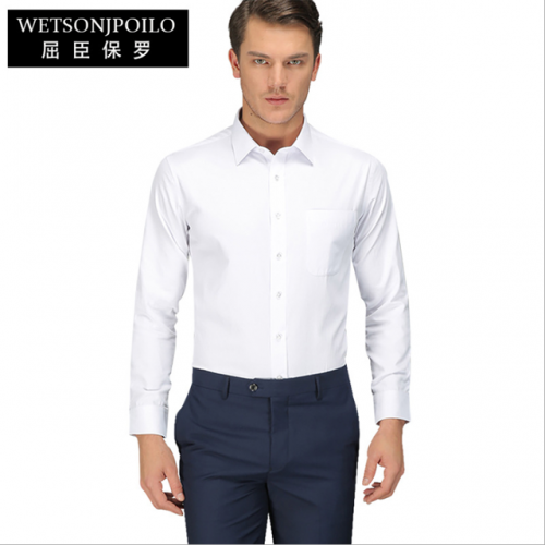 The man's white long sleeve shirt and plain cotton professional pure cotton