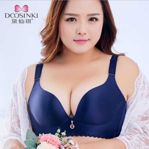 The new super size, thin, traceless, underwire adjustable, commode bra