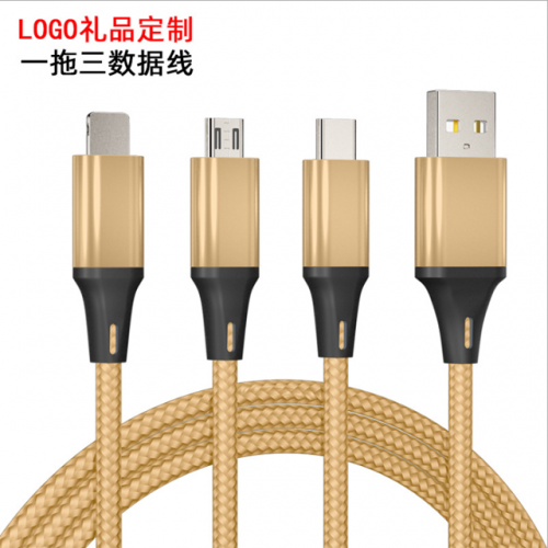 Weave a drag three data line type-c Android three-in-one mobile phone wire