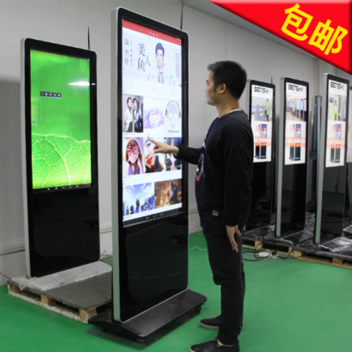 "50/55/65 ""factory vertical advertising machine led floor type electronic display screen touch all-in-one player"