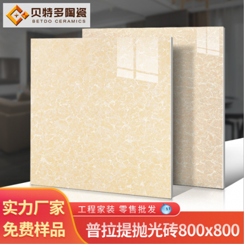 Ceramic tile Pilates polished floor tile living room bedroom non-skid wear-resistant vitrified polishing tile