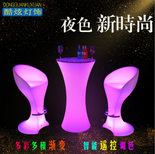 KTV table lamp led luminous molding lamp colorful rechargeable bar stool lamp hotel decoration lamp