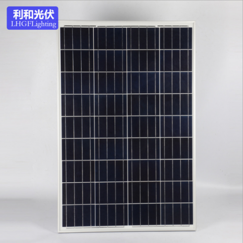 Solar panel polysilicon 100W solar panel generation panel photovoltaic power generation system 12V household