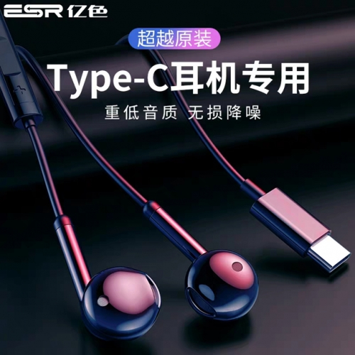 Semi-in-ear mate20 connector headset