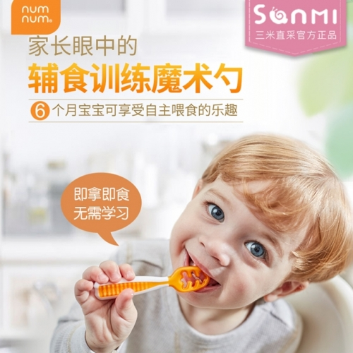 Baby learn to eat training spoon infants and toddlers supplemented with silicone soft spoon
