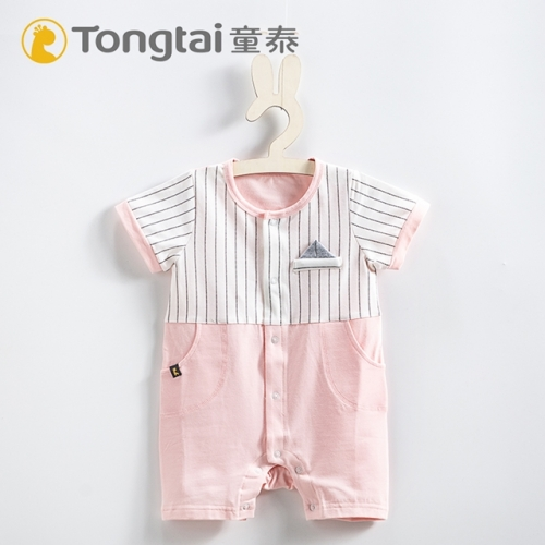 Baby cotton short sleeve closed crotch jumpsuit