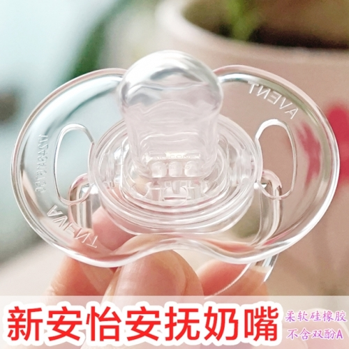 Newborn baby silicone super soft  pacifier