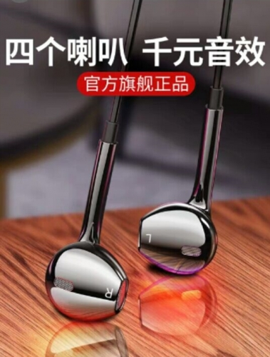 Wired, earphone for Xiaomi, Apple, vivo,oppo phones