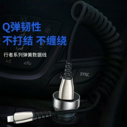 Iphone, charging wire, quick charging protection,special for ipad, computer, car