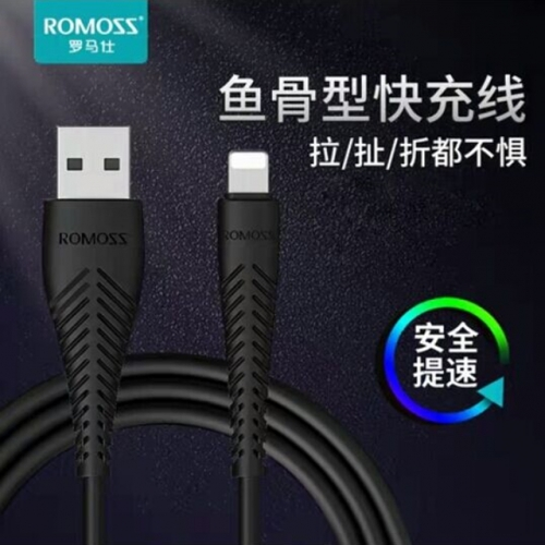 Iphone5/6s/7/x fast charging data line, iphone special cable