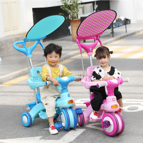 Children's pedal tricycles