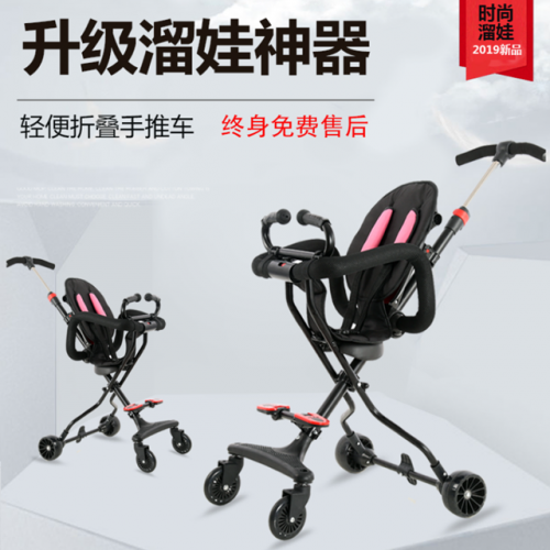 Children can fold carts with light weight