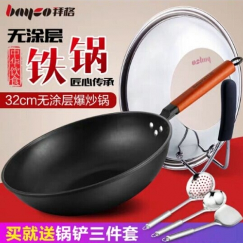 General purpose stir-frying iron pan with pot cover and thickened round bottom induction cooker