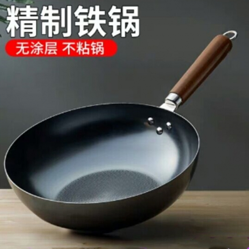 Solid wood handle frying pan without coating non-stick pan,  gas stove suitable