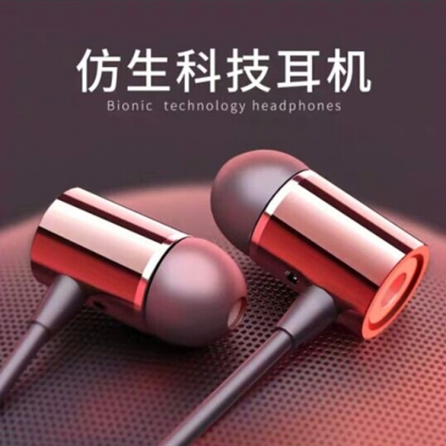 In-ear HIFI high-quality Android phone general-purpose earphone