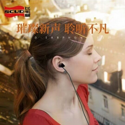 Heavy low sound quality, in-ear type, Android iphone general-purpose earphones