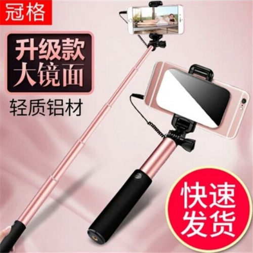 Iphone Android phone universal selfie stick