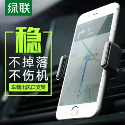 Car air outlet, snap type, clip, mobile phone bracket