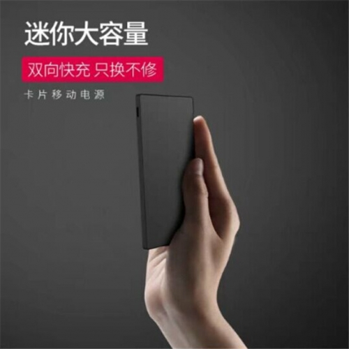 Ultra-thin card portable battery