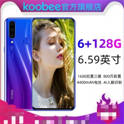 Koobee Y3 ultra-thin large screen large battery smart phone