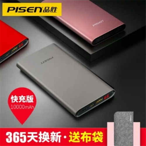 Large capacity PD18W bidirectional fast charging, LED screen display, supports iphone / Type-c input, portable battery