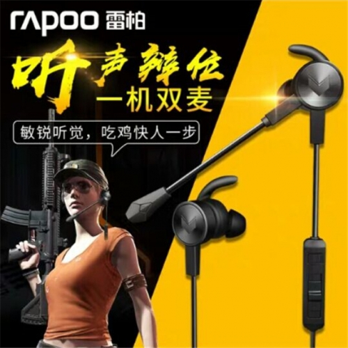3.5mm plug-in wire-controlled earphone, removable microphone
