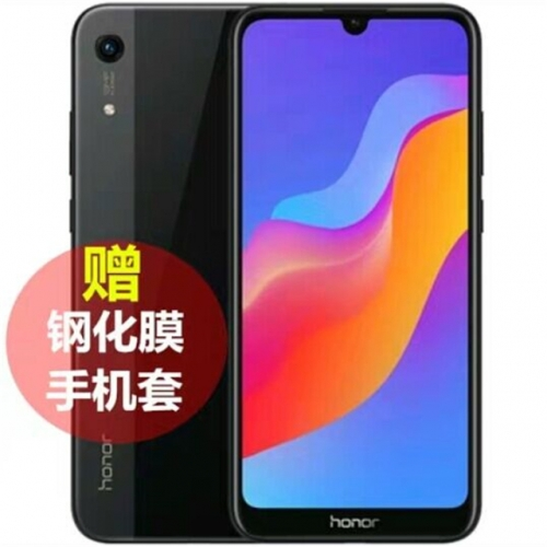 Honor Glory play 8A Netcom 4G full screen smartphone