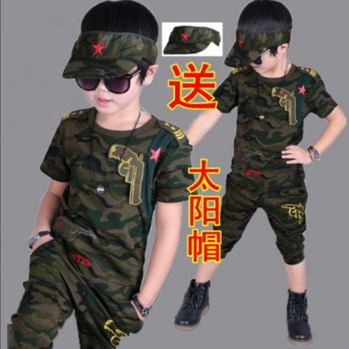 Boys' summer camouflage suit
