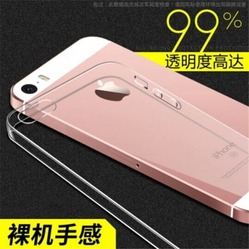IPhone5/5s/5se drop-proof silicone transparent mobile phone case
