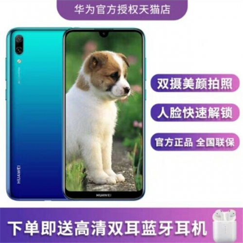 Huawei enjoys 9 full screen 4G smart fashion photo game phone, long standby