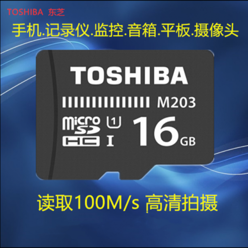 High-speed TF card 16g mobile phone memory card 100M