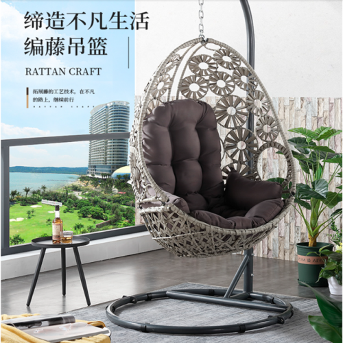 Sunshine outdoor hanging chair indoor hanging basket Bird's Nest rattan chair balcony swing rocking chair indoor household cradle chair