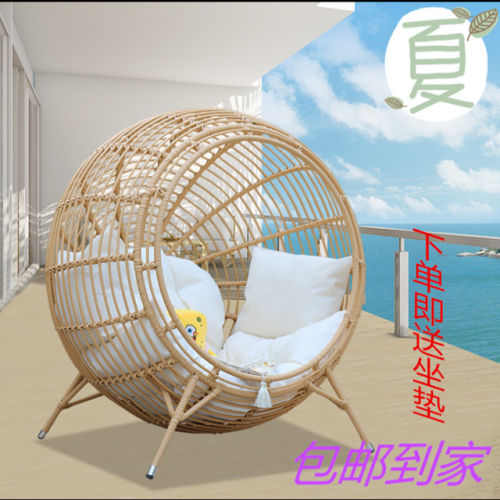 Hanging chair, rattan chair, leisure recliner, balcony, lazy sofa, children's recliner, shadow building, photography props, sofa, rattan recliner.