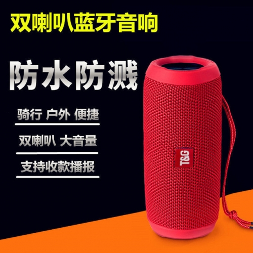 Wireless speaker mobile phone heavy subwoofer double loudspeaker portable outdoor sports waterproof card mini mini stereo