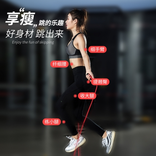 Rope skipping fitness weight loss exercise adult male and female children primary school entrance examination special steel wire weight-bearing profes