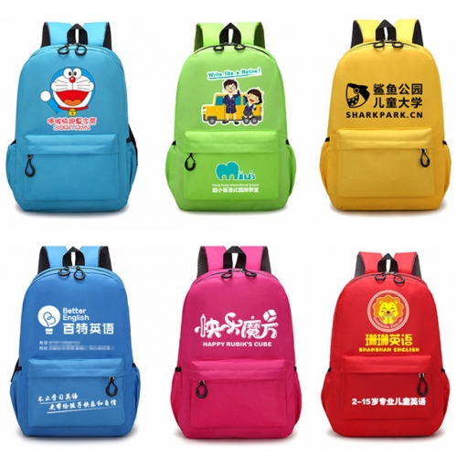 Pupils' backpacks can be printed with logo advertisements, customized cram schools, tutoring, publicity, training courses, customized printing schoolb