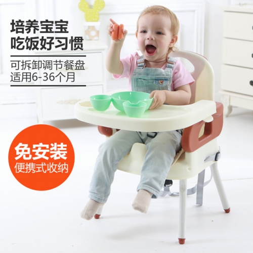 Baby dining chair multi-functional children dining table portable backrest chair folding infant chair bb stool
