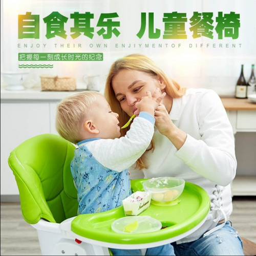 Baby dining chair, children dining table chair, infant dining chair portable child seat, child multi-functional BB dining chair