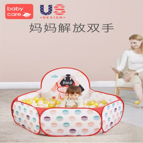 Babycare Ocean Ball Indoor Household Wave Pool Baby Baby Ball Color Ball fence is non-toxic and tasteless