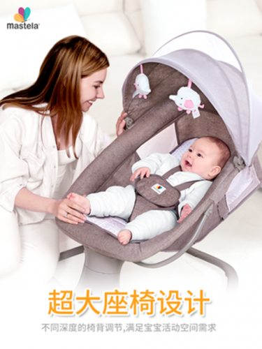 Baby electric rocking chair baby cradle bed intelligent electric rocking baby sleeping artifact pacifying chair