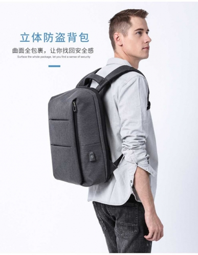 New business backpack rechargeable computer backpack student science and technology schoolbag portable usb men's bag