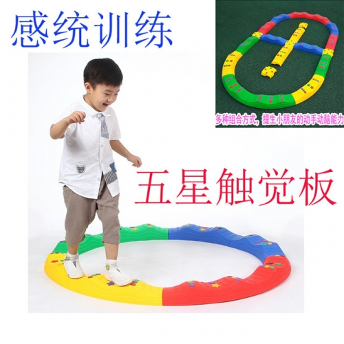 Kindergarten sensory training equipment Children's balanced tactile board trail early education training plastic balanced single wooden bridge