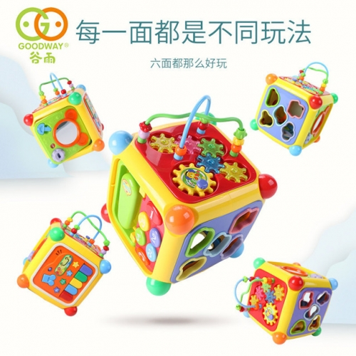 3838A Grain Rain Zhi Cube Digital Wisdom House treasure chest shape matching toy 1Mui 3-year-old baby toy
