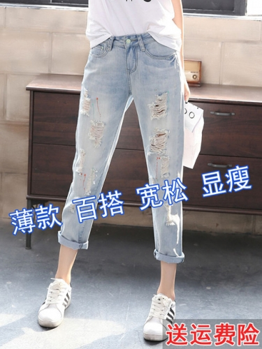 Spring and summer thin style broken hole jeans women loose straight tube Korean version of beggars high waist nine points Internet celebrities look th