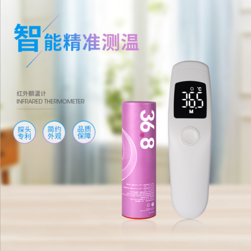 Infrared forehead thermometer non-contact touch screen infrared forehead temperature gun