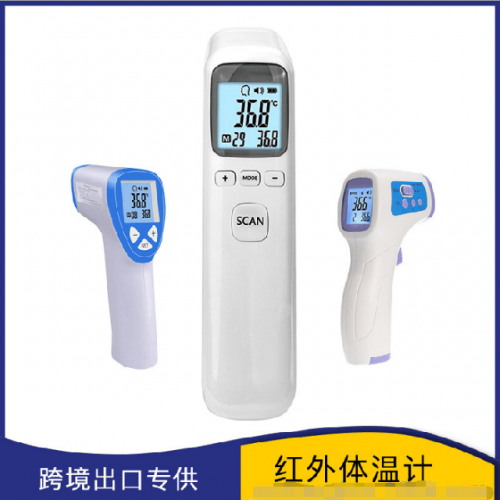 Chinese and English frontal temperature gun non-contact infrared thermometer electronic thermometer body temperature gun