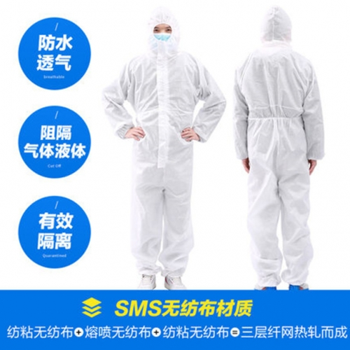Medical protective clothing doctors' special conjoined whole-body medical staff disposable medical anti-virus and epidemic isolation clothing