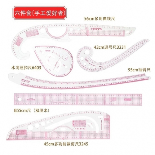 Button size ruler tailor ruler printing clothing ruler curve tool ruler cutting ruler cuff cage comma
