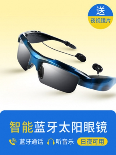 Smart glasses, headphones, multi-function wireless headphones, night vision glasses, integrated headphones, earplugs, driving, running, headphones, ey